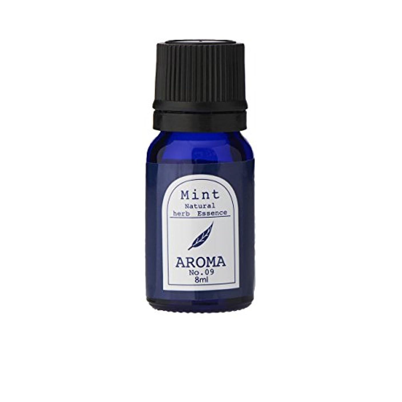 アルカイックもっと不良ブルーラベル アロマエッセンス8ml ミント(アロマオイル 調合香料 芳香用)