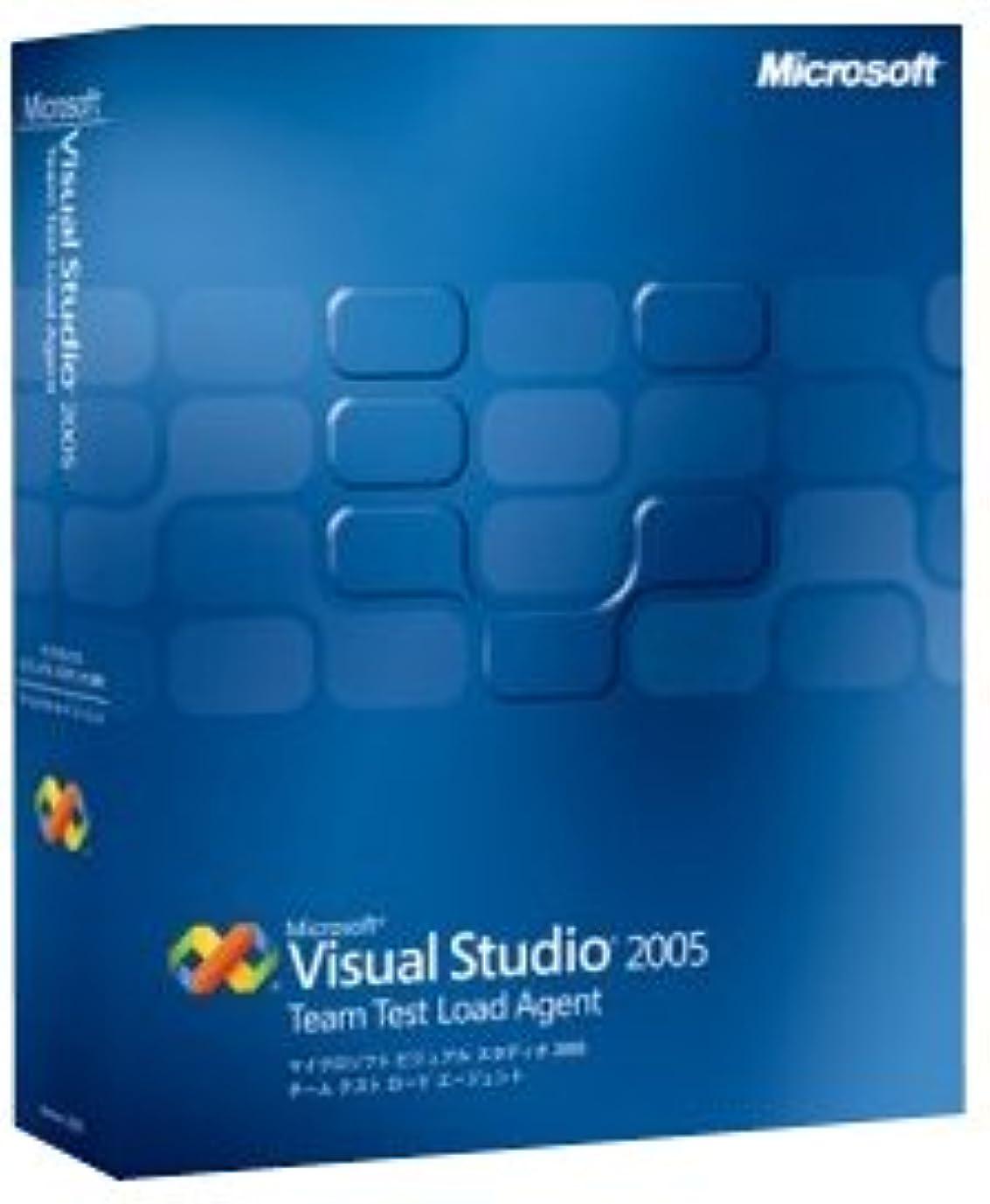 ファイアル甘やかす音声学Visual Studio 2005 Team Test Load Agent