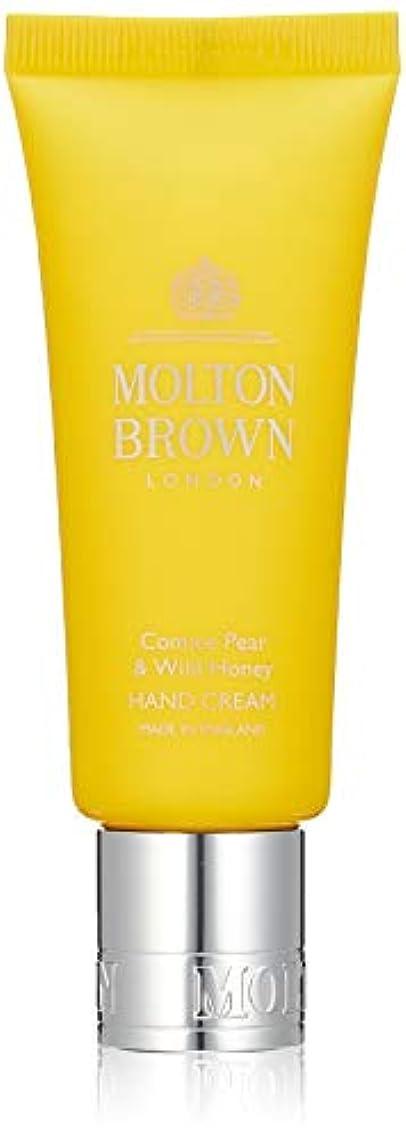 解き明かすアテンダント一般的なMOLTON BROWN(モルトンブラウン) コミスペア&ワイルドハニー ハンドクリーム