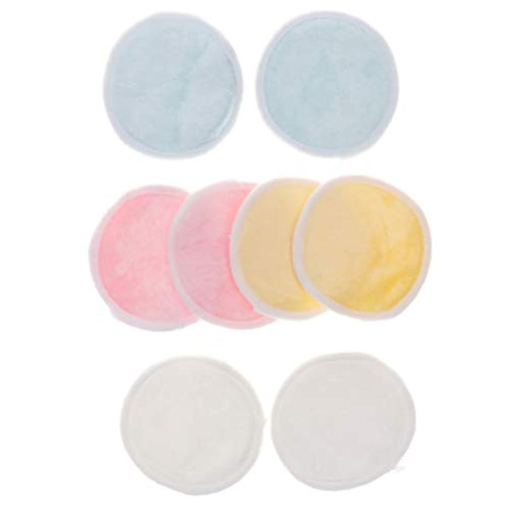 B Blesiya クレンジングシート 化粧落としパッド メイク落としコットン 再使用可 化粧用 持ち運びに便利 8個入
