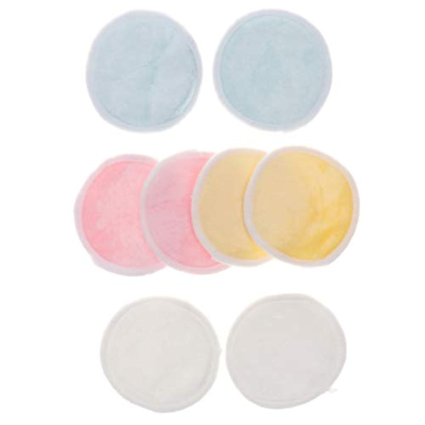 しばしばスクラップ谷クレンジングシート 化粧落としパッド メイク落としコットン 再使用可 化粧用 持ち運びに便利 8個入