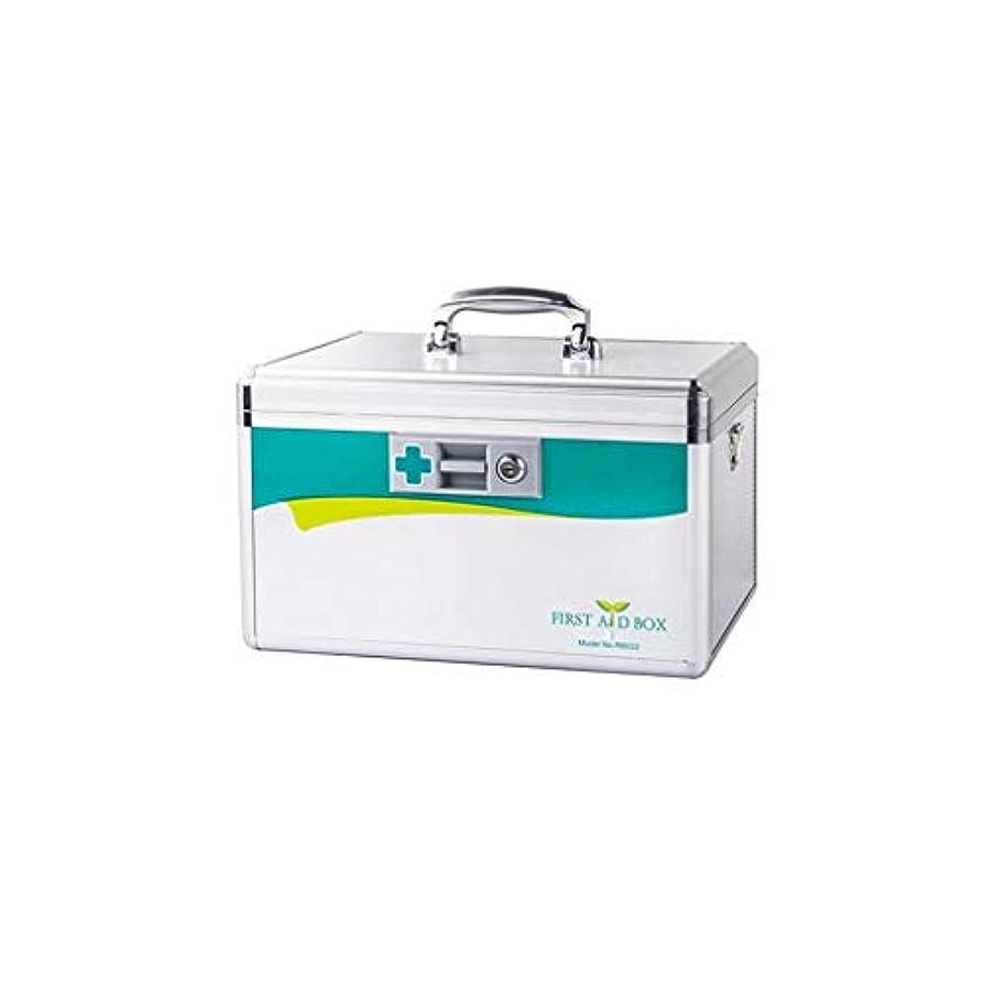 家庭用アルミ合金薬箱多層救急箱ポータブル医療箱薬収納ボックス利用可能な AMINIY (Size : 355×216×218mm)