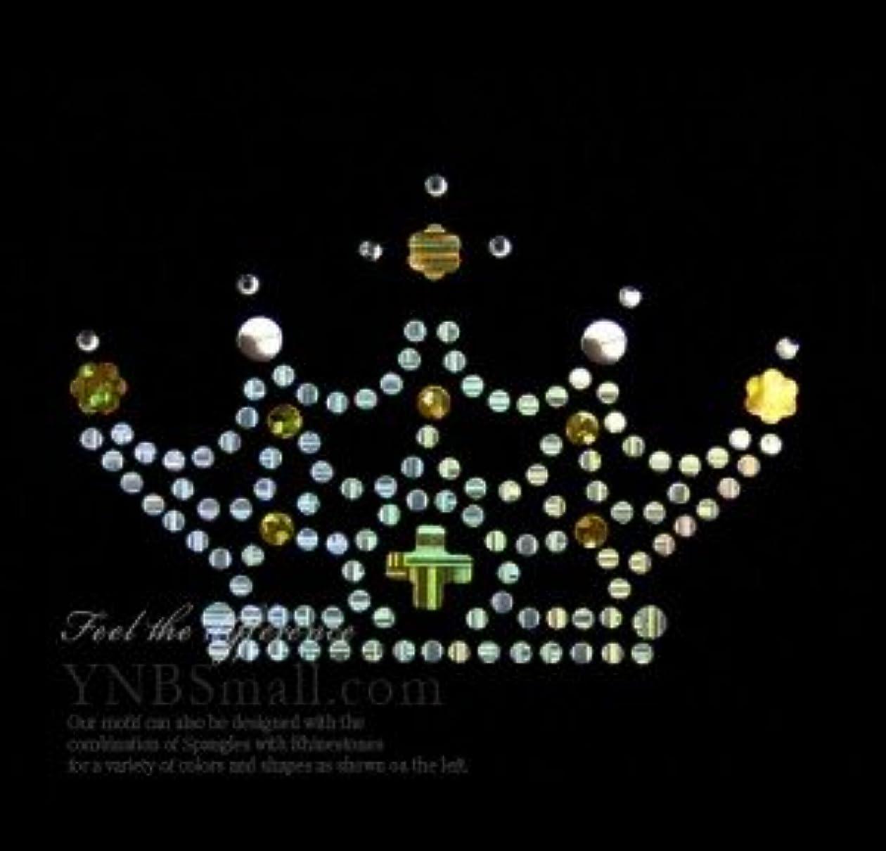海軍辛い絶対の【コンビネーション】ラインストーン&スパングル スパンコールモチーフ ホットフィックス 【S】 王冠