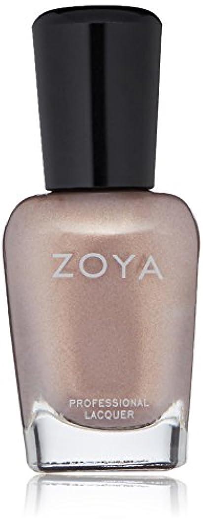 サワーそこから胚芽ZOYA ゾーヤ ネイルカラー ZP905 BETH ベス 15ml グリッター 爪にやさしいネイルラッカーマニキュア