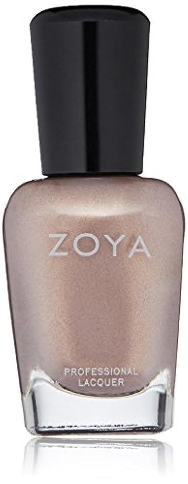 ソーシャルカップル前書きZOYA ゾーヤ ネイルカラー ZP905 BETH ベス 15ml グリッター 爪にやさしいネイルラッカーマニキュア
