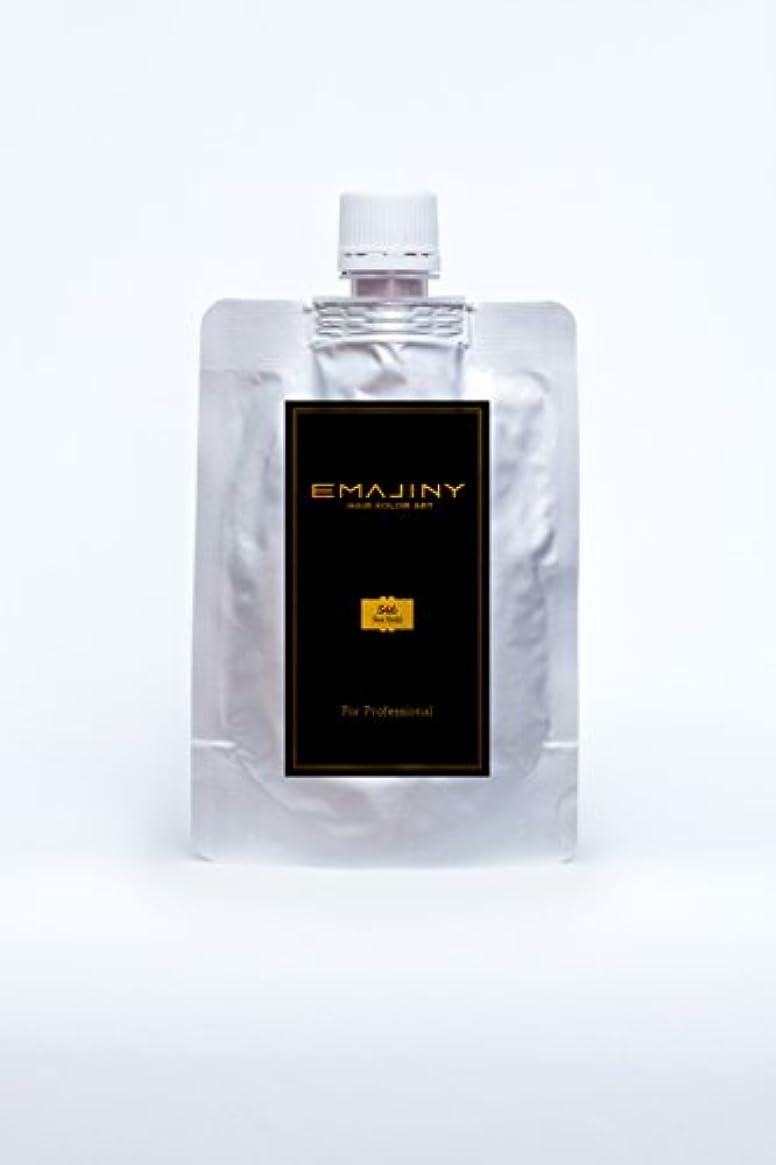 番号命令的寛大さEMAJINY Sax Gold S46(ゴールドカラーワックス)金プロフェッショナル100g大容量パック【日本製】【無香料】