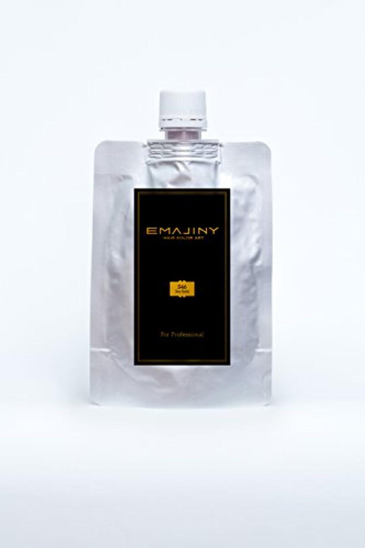 深く気体の水曜日EMAJINY Sax Gold S46(ゴールドカラーワックス)金プロフェッショナル100g大容量パック【日本製】【無香料】