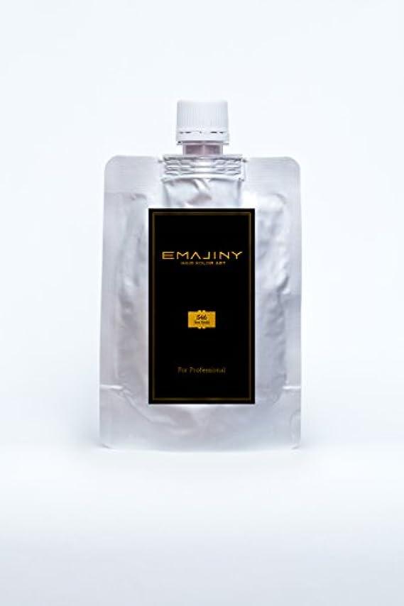 プロジェクター制限する革命的EMAJINY Sax Gold S46(ゴールドカラーワックス)金プロフェッショナル100g大容量パック【日本製】【無香料】