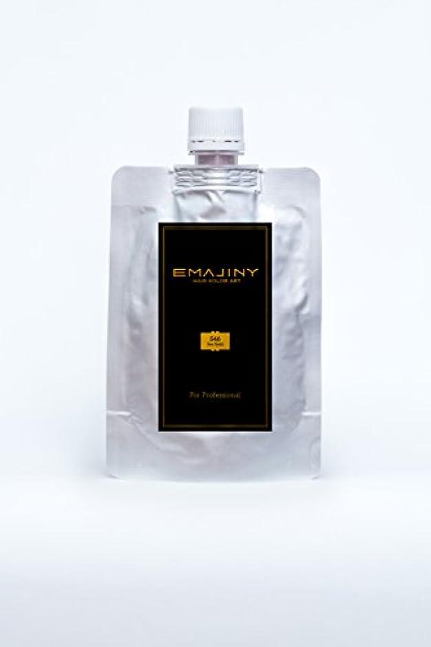 修正する島社会科EMAJINY Sax Gold S46(ゴールドカラーワックス)金プロフェッショナル100g大容量パック【日本製】【無香料】