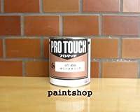 ロックペイント プロタッチ チンチングブラック 0.9kg 077-0030 (当店にて小分け品です)
