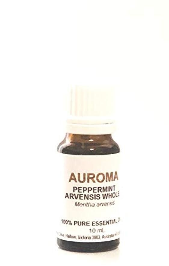 永続安定しました腫瘍AUROMA ペパーミントアヴェンシス(ハッカ)10ml
