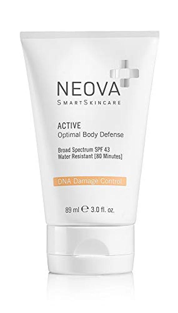平和な息苦しい栄養ネオバ - DNA ダメージコントロール- Active SPF 43 - 89ml/3oz