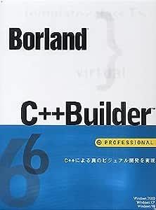 Borland C++Builder 6 Professional