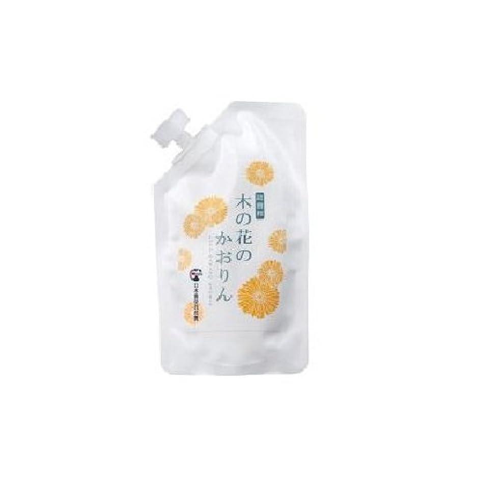 崖余剰魔女日本豊受自然農 木の花のかおりん(デオドラント)詰替用 100ml