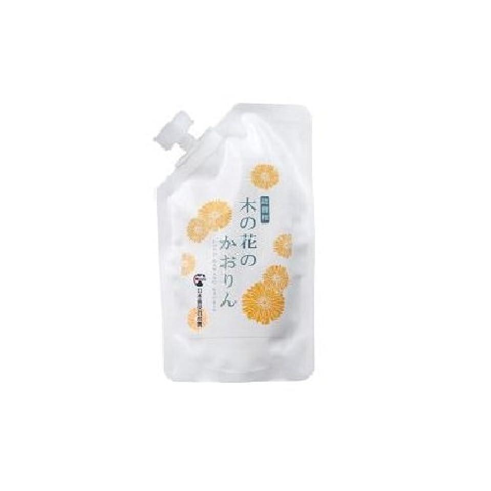砂漠賛美歌湿原日本豊受自然農 木の花のかおりん(デオドラント)詰替用 100ml