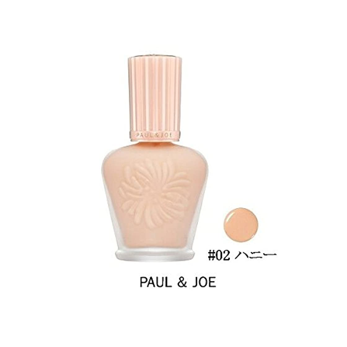 ポール&ジョー(P&J) モイスチュアライジング ファンデーション プライマー S【#02】 #ハニー SPF15/PA+ 30ml