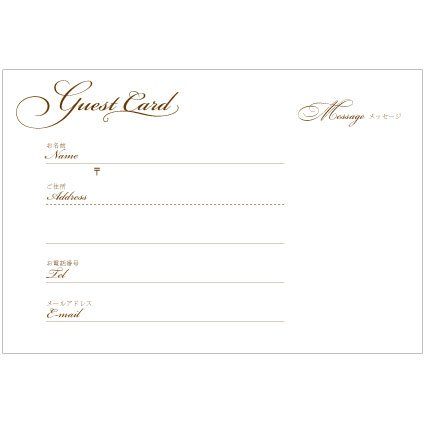 [해외]예비 · 추가 용 방명록 카드 (10 장) 구멍없는 타입 (사진 앨범 유형 방명록 용) | 결혼식 | 방명록/Preliminary | additional name card (10 sheets) No hole type (for photo album type name book) | wedding | guest book