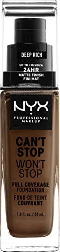 コーデリア拾う完全にNYX(ニックス) キャントストップ ウォントストップ フルカバレッジ ファンデーション 20 カラー ディープ リッチ