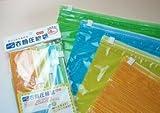 旅行用衣類圧縮袋4枚セット〈S・M・L・XL〉【28】