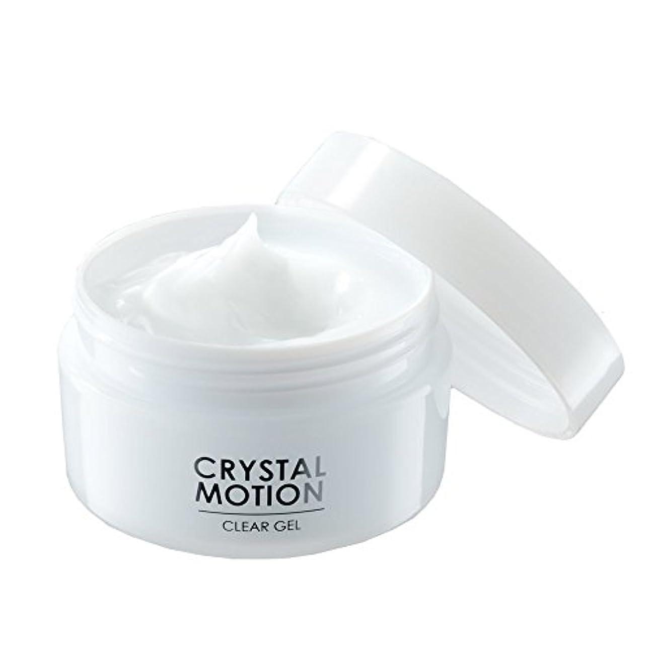 起きて展示会取り扱いクリスタルモーション CRYSTAL MOTION 薬用ニキビケアジェル 保湿 乾燥 美白 美肌 ニキビ 予防 1ヶ月分 60g