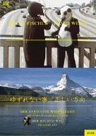 フィッシュリ&ヴァイス作品集 [2] ゆずれない事 / 正しい方向 [DVD]の詳細を見る