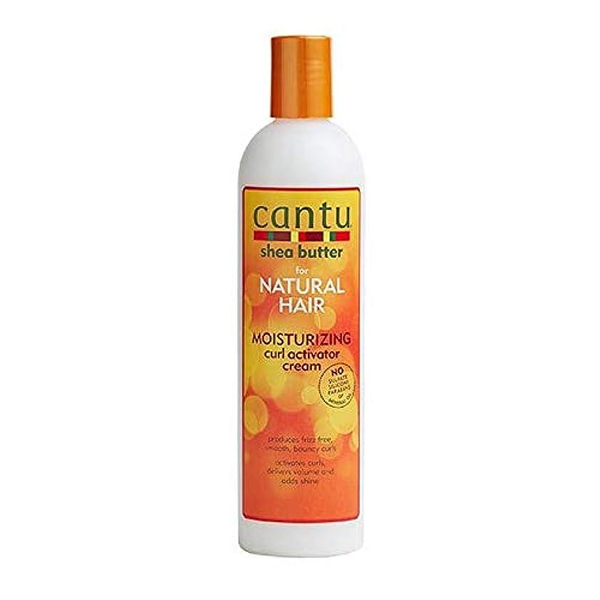 気晴らし突然宇宙[Cantu ] カールアクチベータークリーム355ミリリットル保湿カントゥ自然な髪 - Cantu Natural Hair Moisturizing Curl Activator Cream 355ml [並行輸入品]