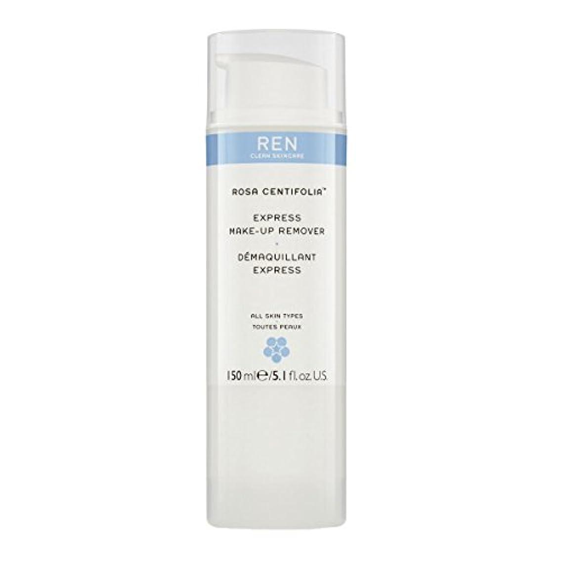 放射能強調ホースRen Rosa Centifolia Express Make-Up Remover (並行輸入品) [並行輸入品]