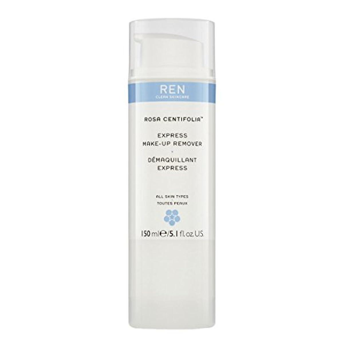 Ren Rosa Centifolia Express Make-Up Remover (並行輸入品) [並行輸入品]