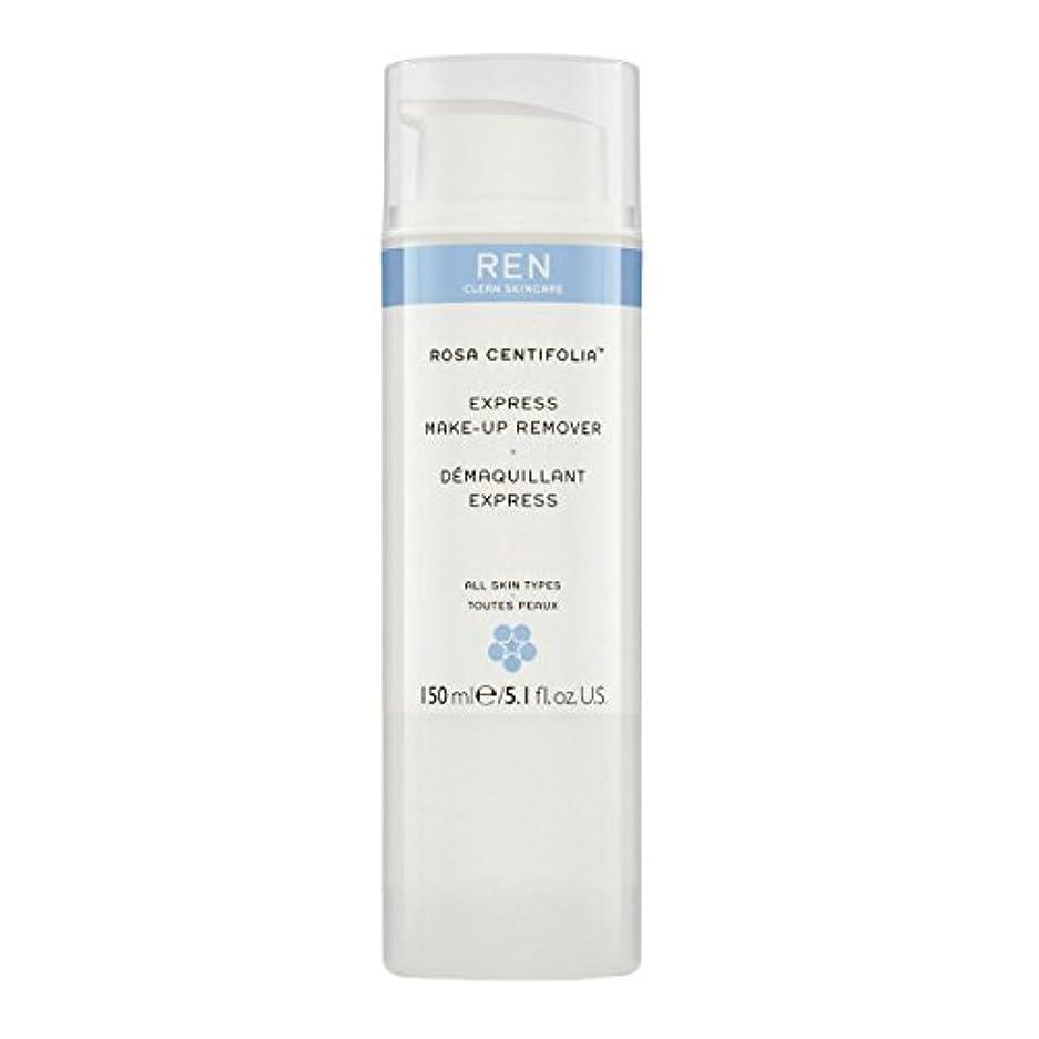 観光に行く怖い役立つRen Rosa Centifolia Express Make-Up Remover (並行輸入品) [並行輸入品]