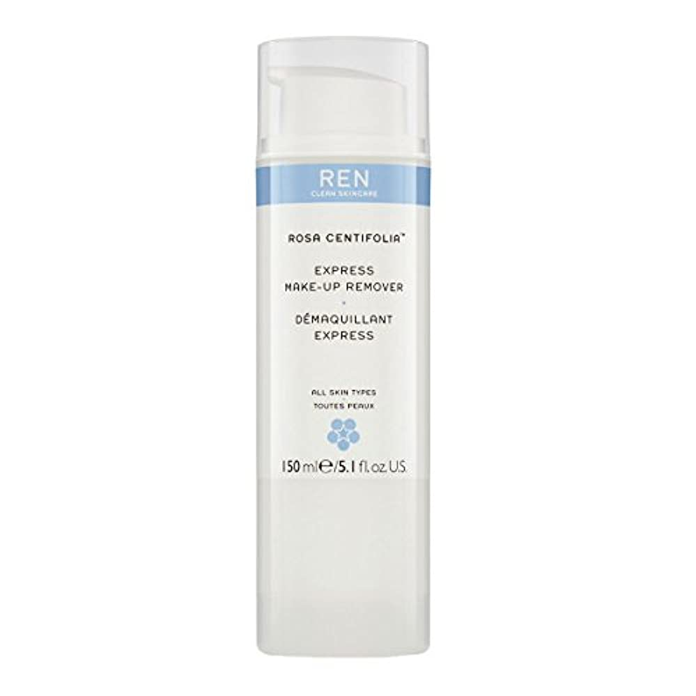 蒸し器笑い増幅するRen Rosa Centifolia Express Make-Up Remover (並行輸入品) [並行輸入品]