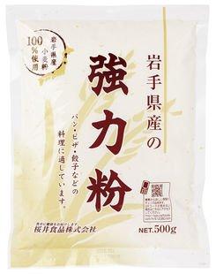 桜井食品 岩手県産強力粉 500g×3個          JAN:4960813512380
