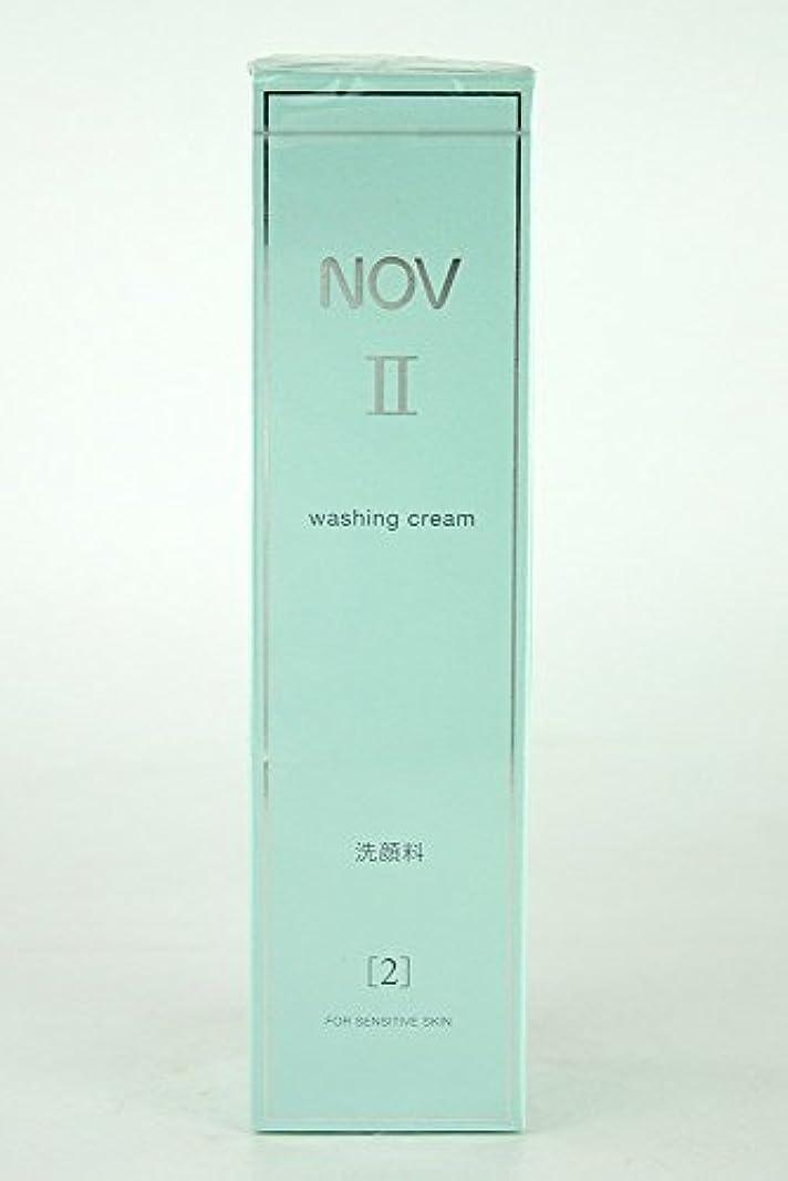 ベンチフレット楽観的NOV ノブ Ⅱ ウォッシング クリーム 110g