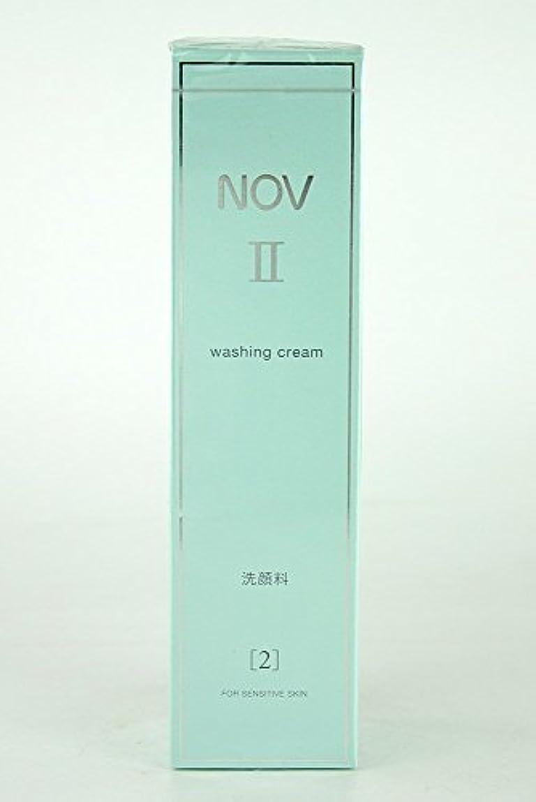 キノコエロチック川NOV ノブ Ⅱ ウォッシング クリーム 110g