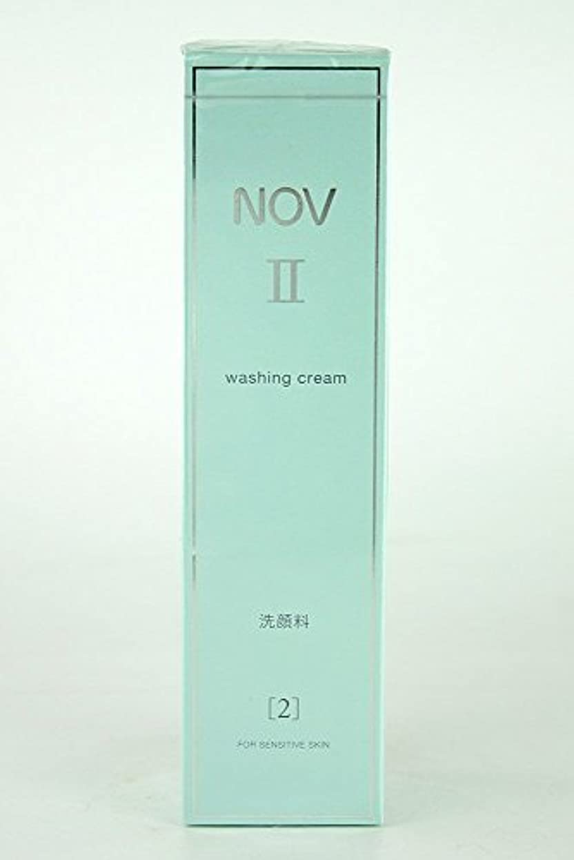 ストロークマーケティング延期するNOV ノブ Ⅱ ウォッシング クリーム 110g