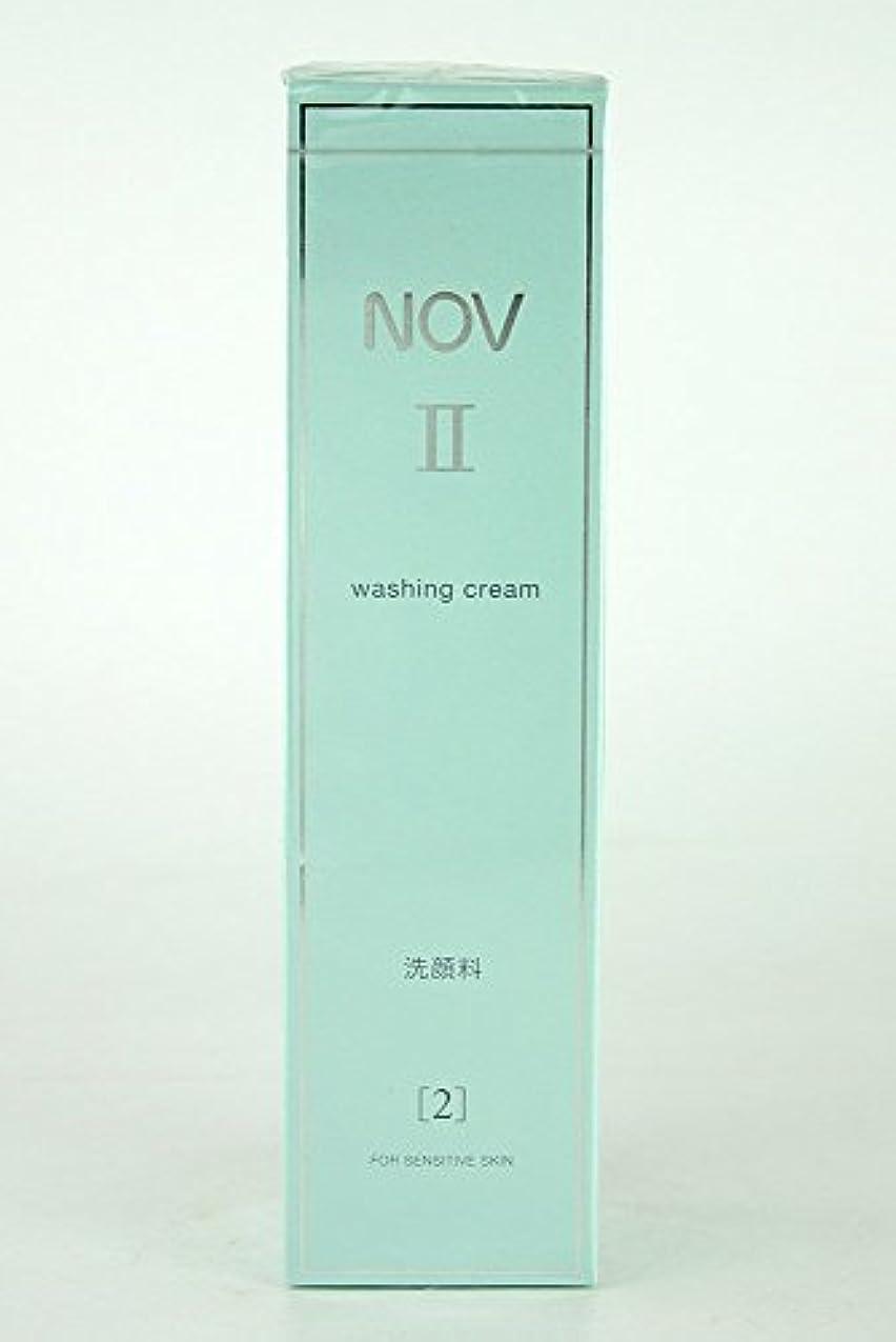 日焼け代替理論NOV ノブ Ⅱ ウォッシング クリーム 110g