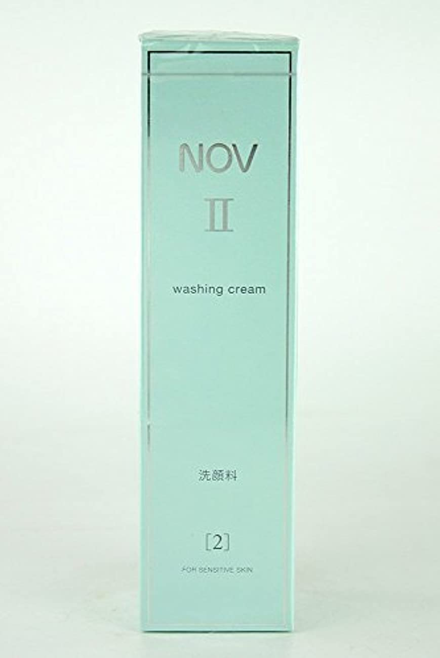 説明する医薬有名NOV ノブ Ⅱ ウォッシング クリーム 110g