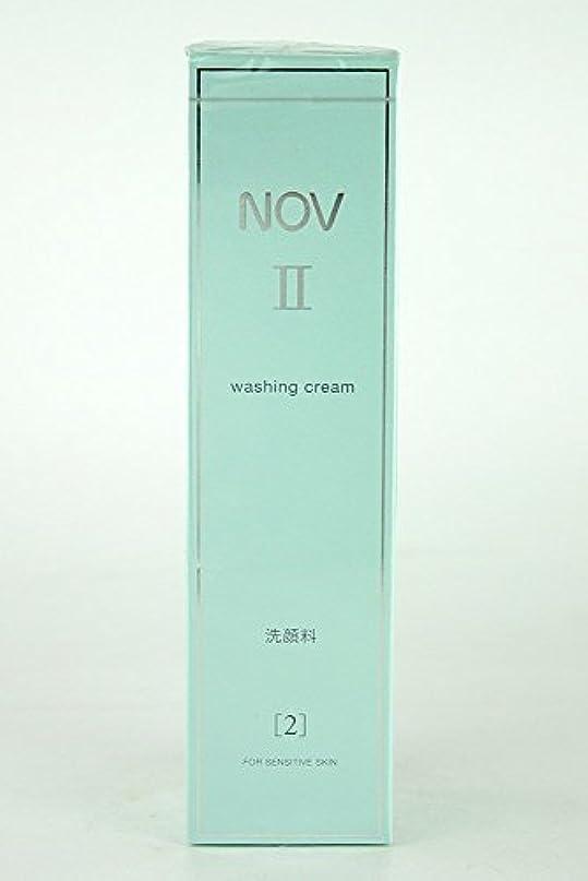 NOV ノブ Ⅱ ウォッシング クリーム 110g