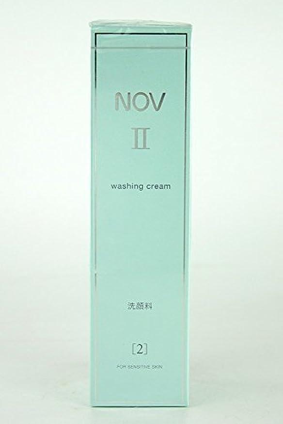 インストール不完全な排出NOV ノブ Ⅱ ウォッシング クリーム 110g