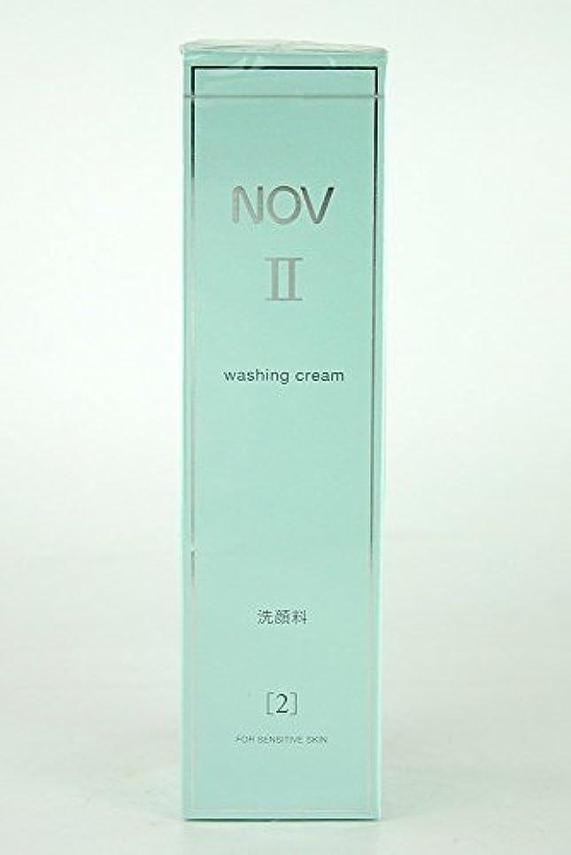 肌指導する顎NOV ノブ Ⅱ ウォッシング クリーム 110g
