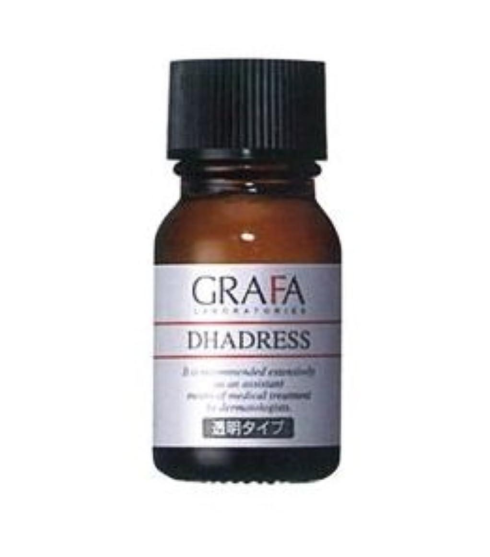 スコア部流出グラファ ダドレス (透明タイプ) 11mL 着色用化粧水 GRAFA DHADRESS