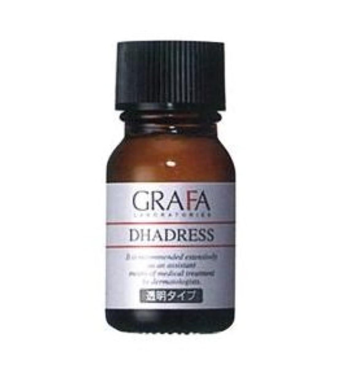 便宜キャベツジェスチャーグラファ ダドレス (透明タイプ) 11mL 着色用化粧水 GRAFA DHADRESS