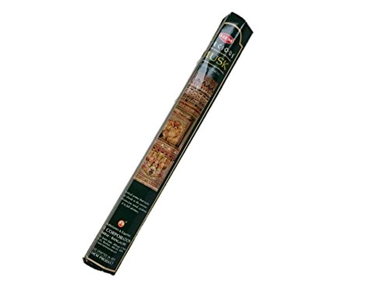 大砲ピンポイント成長するHEM(ヘム)お香:プレシャスムスク スティックお香/インセンス/1箱