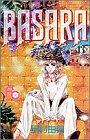 Basara (13) (別コミフラワーコミックス)