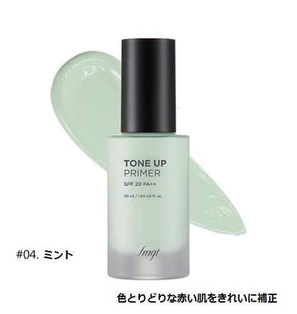 うんエレガントぼかす[ザ?フェイスショップ] THE FACE SHOP [トンオプ プライマー 30ml] (Tone Up Primer SPF20 PA++ 30ml) [海外直送品] (#04. ミント)
