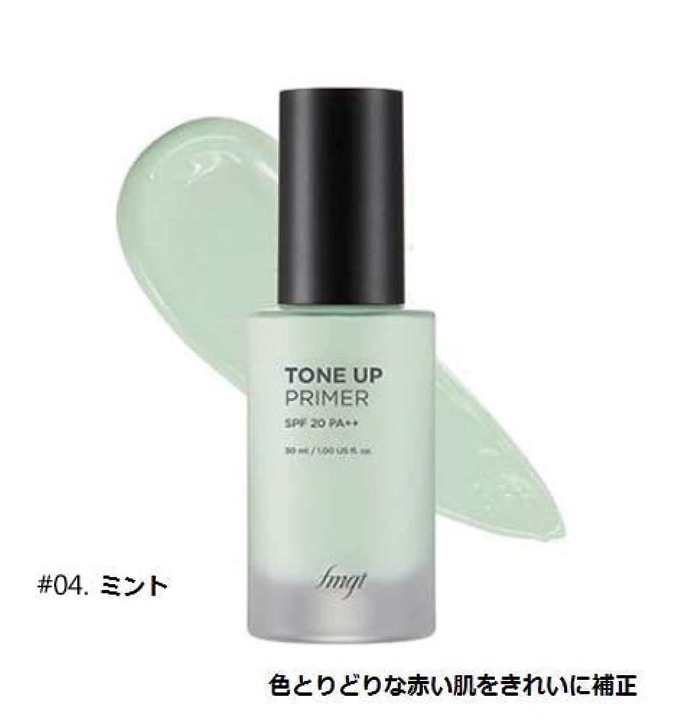 銅加害者漫画[ザ?フェイスショップ] THE FACE SHOP [トンオプ プライマー 30ml] (Tone Up Primer SPF20 PA++ 30ml) [海外直送品] (#04. ミント)