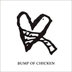 BUMP OF CHICKEN「アルエ」のジャケット画像