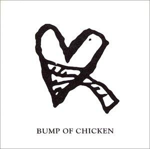 【BUMP OF CHICKEN/Ever lasting lie】歌詞解説!嘘をついたのは誰?の画像