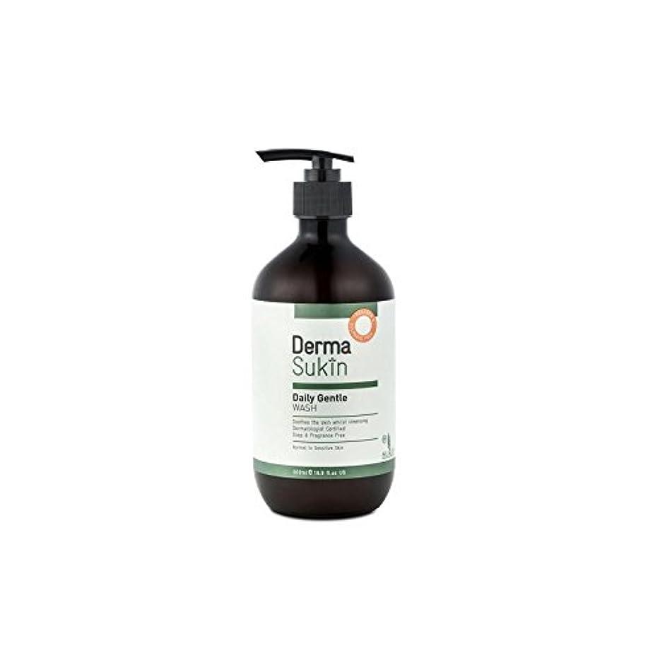 イタリック収容する風刺日々の優しいソープフリーウォッシュ(500ミリリットル) x4 - Dermasukin Daily Gentle Soap Free Wash (500ml) (Pack of 4) [並行輸入品]