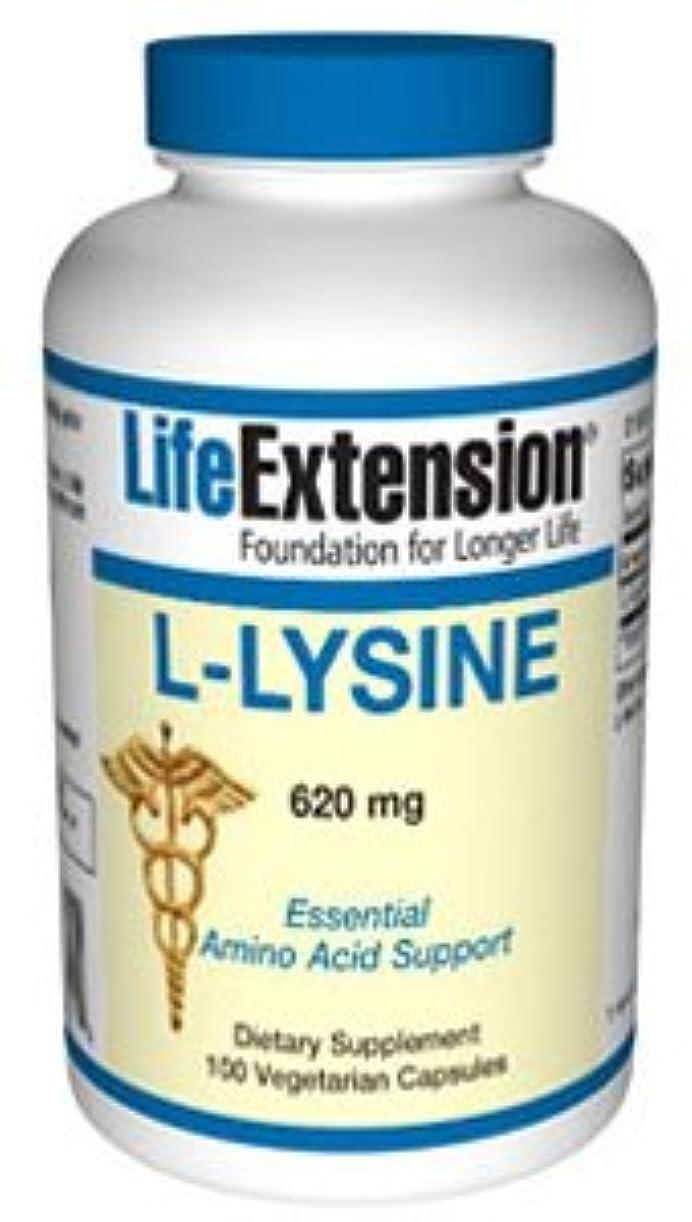 些細歴史的ご飯L-リジン 620 mg 100粒 ベジタリアンカプセル 海外直送品
