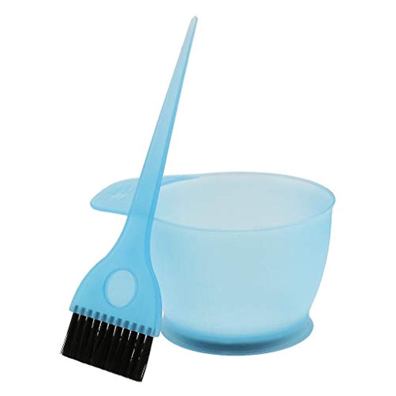美容院に合う髪染料ボウルブラシセット理髪色合いブリーチツール (ブルー)